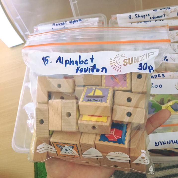 05 Tips เก็บของเล่นบล๊อคไม้