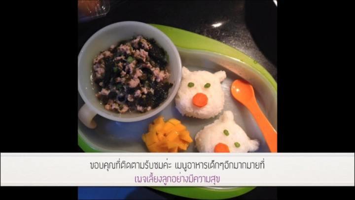 01 เมนูอาหาร