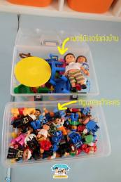 02 เคล็ดลับการเก็บ Lego