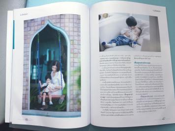 04 คอลัมนิสน์ Mother's Digest มิถุนายน 2560