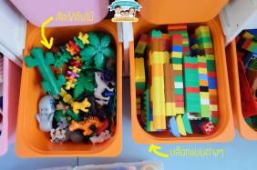 04 เคล็ดลับการเก็บ Lego
