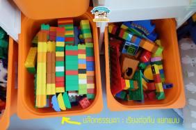 05 เคล็ดลับการเก็บ Lego
