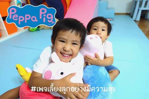 05 แม่ป่านรีวิว Zoobies Thailand