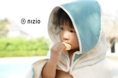 07 แม่ป่านรีวิว Nizio